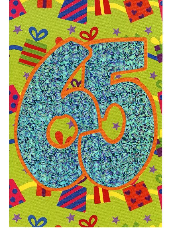 grattis 65 år Grattiskort 65 år. Se fler gratulationskort hos Textil & Presentia  grattis 65 år