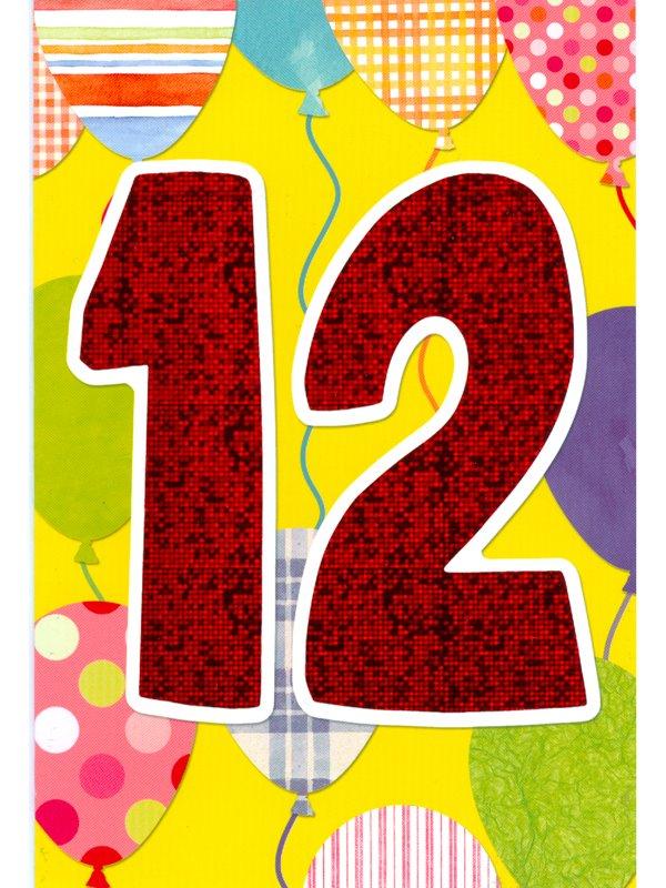 grattis på 12 årsdagen Gratulationskort 12 års dagen. Se fler Grattiskort hos Textil  grattis på 12 årsdagen