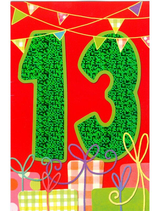 13 år grattis 13 År Rött med paket   Textil & Presentia 13 år grattis