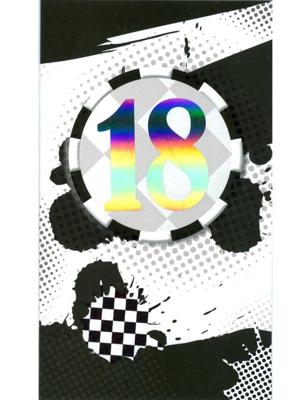 födelsedagskort 18 år Grattiskort 18 år. Stor sortering av gratulationskort till alla  födelsedagskort 18 år